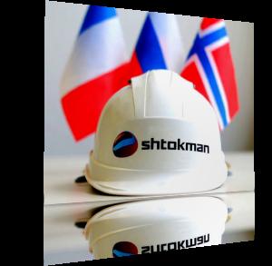 Газпром может вернуться к Штокмановскому проекту в случае роста цен на газ на рынке