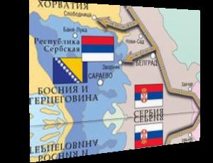 «Газпром» и Республика Сербская