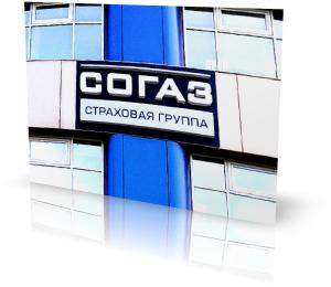 «Газпром» ищет страховщиков с космической прибылью