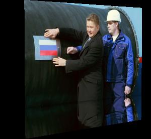 «Газпром» хочет покупать трубы как можно дешевле