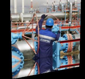 Газпром не будет авансировать транзит газа через Украину