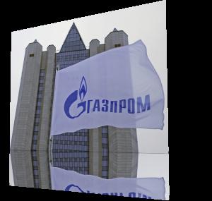 Газпром планирует увеличить экспорт природного газа