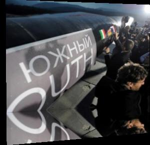 «Газпром» поделится «Южным потоком»