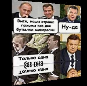 «Газпром» теряет Украину