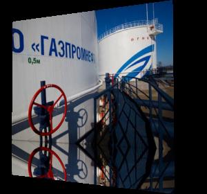 «Газпром» все делает быстро