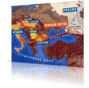 Газпром взял на себя финансирование сербского участка Южного потока