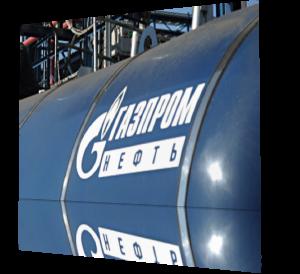 Газпром займется поиском нефти и газа в Боливии