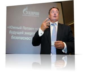 Бывший глава голландской газовой компании нашел работу в «Газпроме»