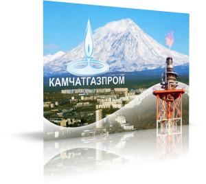 азпром выкупит акции Камчатгазпрома
