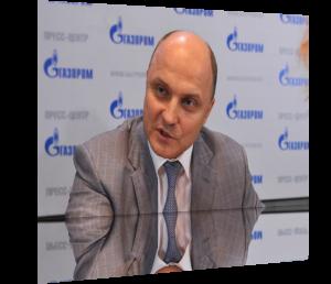 Начальник департамента «Газпрома» возглавил «Южный поток»