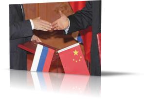 газовое сотрудничество с КНР