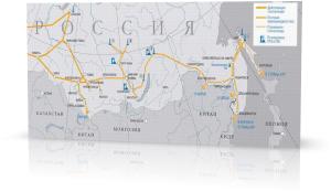 Газпром представит в Томске план единой ГТС