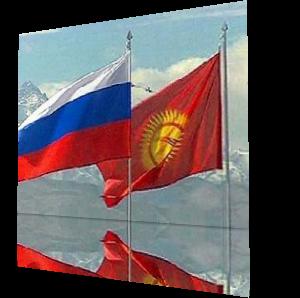 Россия берет под контроль газотранспортную систему Киргизии