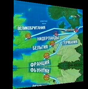 «Газпром» может получить 100% в трубопроводе OPAL, отдав часть газа на открытый рынок