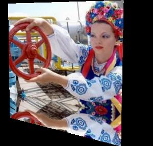 Украина нашла новый способ обойтись без «Газпрома»