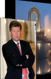 Алексей Миллер обсудит в Душанбе вопросы расширения сотрудничества