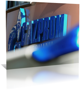 Чистая прибыль «Газпрома» выросла на 5% в I квартале