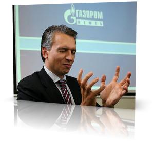 «Дочка» «Газпром нефти» купила второй зарубежный актив
