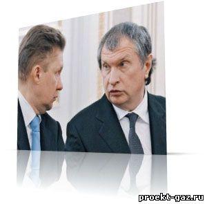 Дуэль Роснефти и Газпрома в высших эшелонах власти