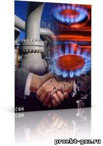 Европа – «Газпрому»: ваши газопроводы нам больше не нужны