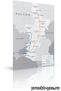 Газопровод Южный поток. В эксплуатацию введена компрессорная станция Кубанская