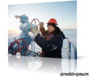 Газпром готовится к холодной зиме в Европе