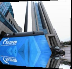 «Газпром» оценил свои потери от заморозки тарифов в полтриллиона рублей