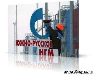 «Газпром» потребует у немцев миллиард евро доплаты за сибирский проект