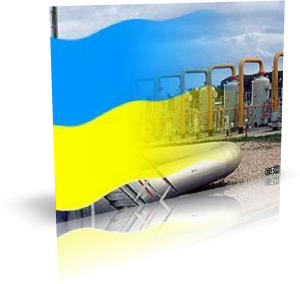 Глава Нафтогаза поехал в Москву обсуждать с Газпромом увеличение закачки газа в ПХГ