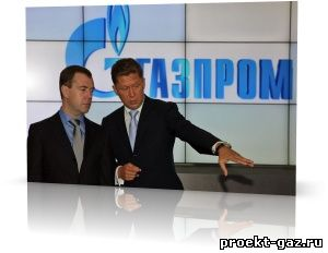 Медведев проведет встречу по задолженности за поставки Газа в регионы