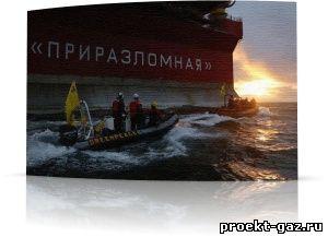 Месть Газпрома