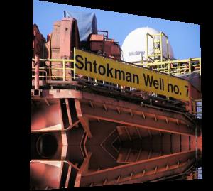 Одиночество «Газпрома»: Total может продать свою долю в Штокмане