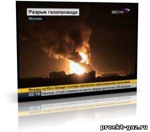 Остатки Газа выгорают в трубопроводе на заводе в ЯНАО