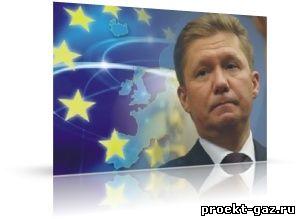 Претензии ЕС к «Газпрому» множатся
