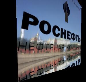 Признание «Газпромом» аффилированности «Роснефтегаза» может создать проблемы «Роснефти»