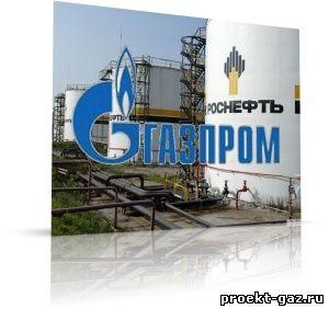 Российские гиганты в Китае: щедрая «Роснефть» и осторожный «Газпром»