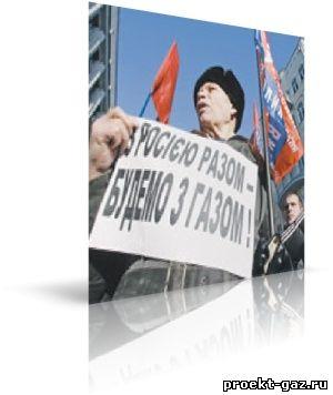 Рост транзита российского Газа не окупит расходы Украины на его закачку в хранилища
