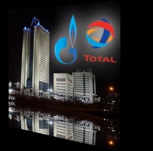 Total передала Газпрому предложения по Штокману
