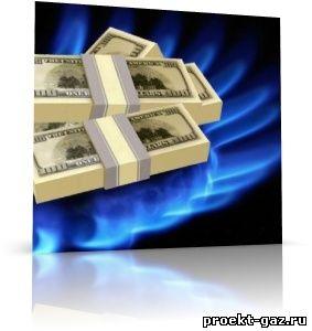 За 9 месяцев в Украину импортировано газа на $ 7,6 миллиарда