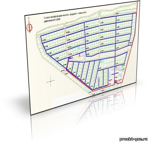 расчетные схемы газоснабжения